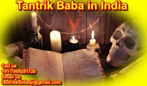 Aghori Tantrik Baba Contact Number in India Los Angeles California